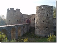 Koropye_fortress_entrance2