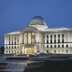 iowa-judicial-building.jpg