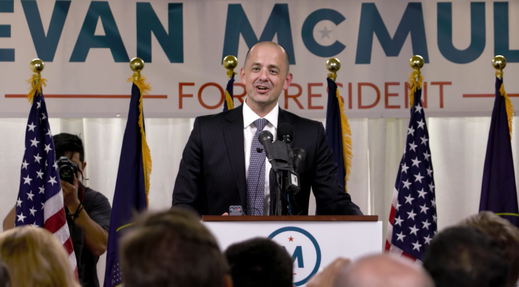 Evan McMullin's campaign kick-off speech in Salt Lake City, UT.